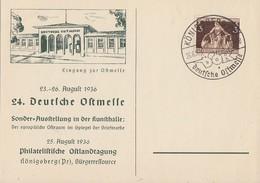 DR Sonderkarte 24. Dt. Ostmesse EF Minr.617 SST Königsberg 26.8.36 - Briefe U. Dokumente