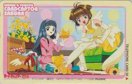 Télécarte Japon / 110-016 - MANGA - CLAMP - CARDCAPTOR SAKURA - ANIME Japan Phonecard - MOVIC - 10401 - Comics