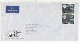 1979 KENYA COVER Illus ADVERT ELEPHANT Multi ANTI APARTHEID Stamps Airmail To GB Un United Nations - Kenya (1963-...)