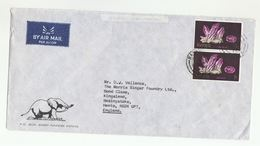 1979 KENYA COVER Illus ADVERT ELEPHANT Multi AMETHYST Stamps Airmail To GB Crystal Minerals - Kenya (1963-...)