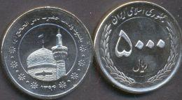 Iran 5000 Rials 2015 (1394) UNC Commemorative Coin - Iran