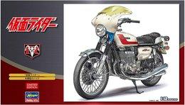 Kamen Rider : Hongō Takeshi No Suzuki GT380 B   ( 1/12 Hasegawa ) - Motorcycles