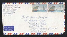 Saudi Arabia Air Mail Postal Used Cover QURAYYAT To Pakistan  Dhow Boats Ship - Saudi Arabia
