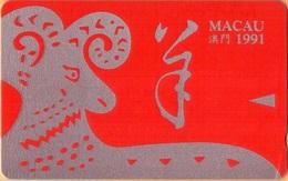 Macau - GPT, GTM 3MACB, Chinese Zodiac, Year Of The Goat, Demo, Dummy, Without CN, 1991, Mint - Macau