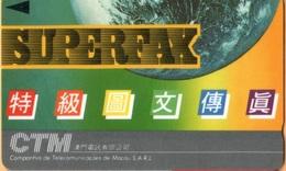 Macau - GPT, GTM 1MACG,  Ctm Products & Services, Superfax, Dummy, Without CN, 1990, Mint - Macau