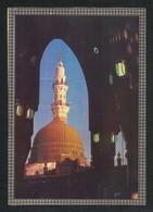 Saudi Arabia Picture Eid Greeting Card Holy Mosque Medina Madina Islamic View Card Size 17 X 12 Cm - Saudi Arabia