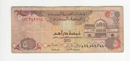 United Arab Emirates 5 Dirhams 1995 - Emirats Arabes Unis