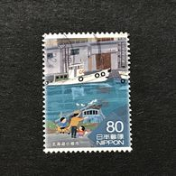 ◆◆JAPAN  2010  'Prefecture Hometown Scenes In My Heart Series 7  80 YEN USED XL59 - Used Stamps