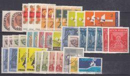 Yugoslavia Mint And Used Charity Stamps Childrens Week, Look - 1945-1992 Socialistische Federale Republiek Joegoslavië