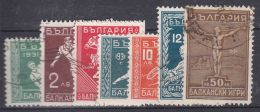 Bulgaria 1931 Sport Balkan Games Mi#242-248 Complete Set, Used - 1909-45 Kingdom