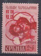 Germany Occupation Of Serbia - Serbien 1941 Mi#56 III MNG - Occupation 1938-45