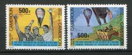 7994  CAMEROUN   PA 299/300 **  Traversée De L'Atlantique En Ballon     1979    TTB - Camerun (1960-...)
