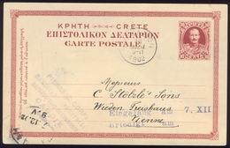 Greece Prepaid Postal Card Candia Crete To Vienna 1902 - Crete