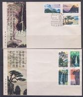 China 1981 T67, Lu Shan FDCs - 1949 - ... People's Republic
