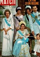 PARIS MATCH N°976 DU 23/12/1967 LA FIN D'UN REGNE CONSTANTIN ET ANNE-MARIE DE GRECE EN FUITE - Informations Générales