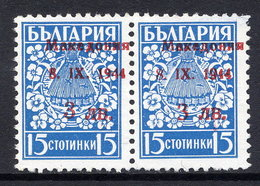 MACEDONIA 1944 3 L. On 15 St. Both Types In Pair Unused Without Gum..  Michel 2 I-II - Occupation 1938-45