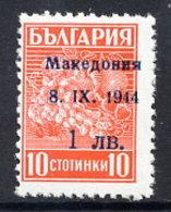 MACEDONIA 1944 1 L. On 10 St. Type II  MNH / **.  Michel 1 II - Occupation 1938-45