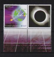 GREECE STAMPS PERSONAL STAMP WITH WHITE LABEL/SOLAR ECLIPSE -18/3/03-MNH - Europa
