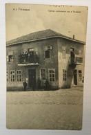 AK  KOSOVO  GNJILANE    1927 - Kosovo