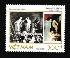 Viet Nam1989XxNus Féminins - Peinture - GéromeY&T995 - Vietnam