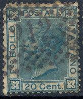 ITALY - Regno 1867 - Vittorio Eman II - 20 Cent  Fancy Cancel Numeral Used Lot#a12 - 1861-78 Vittorio Emanuele II