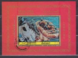 Manama 1970 Mi Bl 207A CTO - Manama