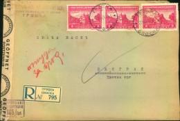 """1944, Einschreiben Mit Dreimal 3 Dinar Ab GROCKA Nach Belgrad. Mit Zensurstreifen """"""""GEÖFFNET POSTZENSUR"""""""" Und Kastenstem - Besetzungen 1938-45"""