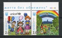 Ukraine, 2013, UNICEF, United Nations, MNH, Michel 1336-1337 - Ucrania