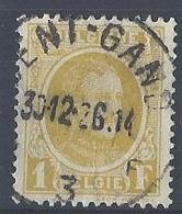 Ca Nr 205 - 1922-1927 Houyoux