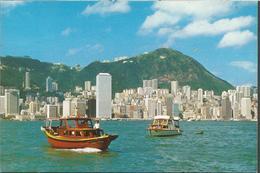 CHINA HONG KONG VICTORIA CITY, PC, Uncirculated - China (Hongkong)