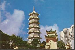 CHINA HONG KONG PAGPDA AND TIGER VILLA, PC, Uncirculated - China (Hongkong)