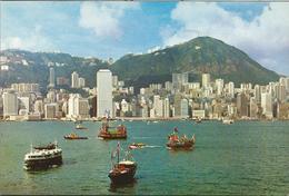 CHINA HONG KONG CENTRAL DISTRICT, PC , Uncirculated - China (Hongkong)