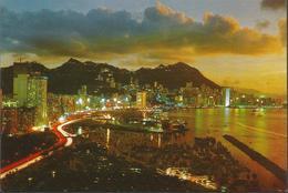 CHINA HONG KONG VICTORIA, PC , Uncirculated - China (Hongkong)