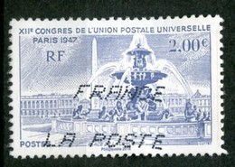 FRANCE   2016   Place De La Concorde   Oblit / Used . - Oblitérés
