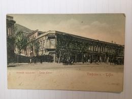AK  GEORGIA   TIFLIS   TBILISI  PRE-1904 - Georgia