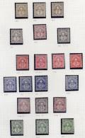 SBK Entre N° 58B-64B Neufs X/(X) Tous Les Timbres Avec Des Nuances De Couleur/papier Mêlé + 64A Papier Blanc - 1882-1906 Coat Of Arms, Standing Helvetia & UPU