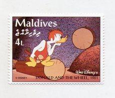 Maldive - 1961 - Francobollo Tematica Disney - Donald And The Wheel - Nuovo - (FDC11068) - Maldive (1965-...)