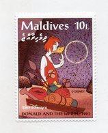 Maldive - 1961 - Francobollo Tematica Disney - Donald And The Wheel - Nuovo - (FDC11070) - Maldive (1965-...)