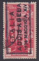 Eritrea: ITALIA ADDISABEBA 1936 MAGGIO A XIV - POSTA AEREA (Tripolitania) Soggetti Africani 50 C. Carminio - 1936 - Eritrea