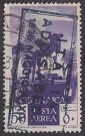 Eritrea: ITALIA ADDISABEBA 1936 MAGGIO A XIV - POSTA AEREA (Cirenaica) Soggetti Africani 50 C. Violetto - 1936 - Eritrea