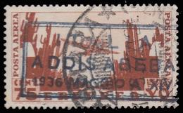 Eritrea: ITALIA ADDISABEBA 1936 MAGGIO A XIV - POSTA AEREA Soggetti Africani 75 C. Bruno Giallo - 1936 - Eritrea