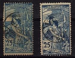 CH 196 - SUISSE N° 88 + 91 Gravure Fine Obl. U.P.U. à 2% De La Côte !!!! - 1882-1906 Armoiries, Helvetia Debout & UPU