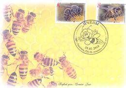 2018. Transnistria, Bees Of Transnistria, FDC, Mint/** - Moldova