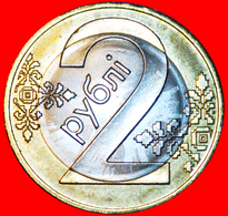 # SOCIALISM: Belorussia (ex. The USSR, Russia) ★ 2 ROUBLES 2009 MINT LUSTER! LOW START ★ NO RESERVE! - Belarus