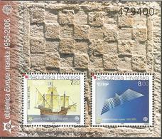 HR 2005-734-6 50A° EUROPA CEPT, CROATIA HRVATSKA, S/S, MNH - Croacia