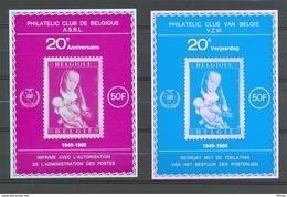 E 111/112 ROGIER VAN DER WEIJDEN  BLOKKEN   POSTFRIS** 1969 - Erinnophilie