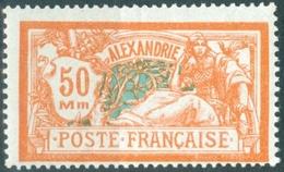 ALESSANDRIA, FRANCIA, FRANCE, TERRITORI FRANCESI, 1927, FRANCOBOLLI NUOVI (MLH*), TIPO MERSON  Michel 78    Scott 84 - Nuevos
