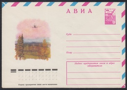 13331 RUSSIA 1979 ENTIER COVER Mint TRANSPOLAR NORD NORTH Tundra NATURE NATUR FOREST BOIS Airplane AVIATION TRANSPORT 81 - 1970-79