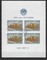 URSS - 1947 - YVERT BLOC N°10 OBLITERE - COTE = 50 EUR. - 1923-1991 USSR