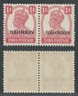 BAHRAIN POSTAGE Stamp ONE 1 Anna PAIR 1942 - 1945 SG 43 MNH King George VI Annas Stamps - Bahreïn (1965-...)